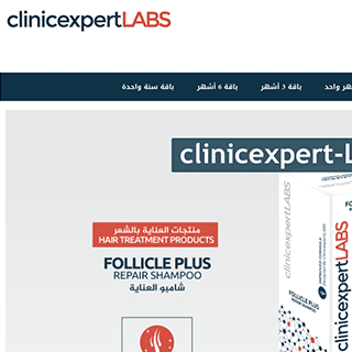 Clinic Experts